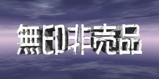 http://www.mujirushi.org/title.jpg